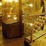 اصطلاحات بازار طلا